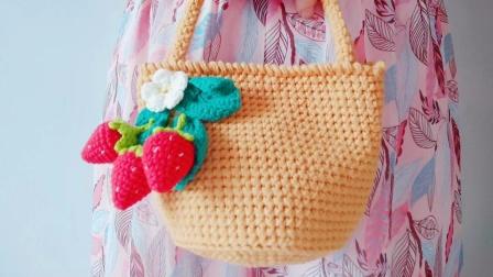暖阳绒绒第38集草莓手提包挎包的编织教程如何织
