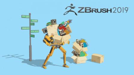 zbrush 2019 速成教程,第二课,如何画板铺平到整个视图空间
