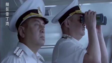舰在亚丁湾:联合演习,俄罗斯海军狂妄挑衅,中国海军直接炮轰