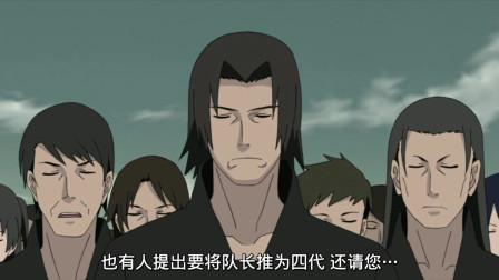宇智波的首领,佐助和鼬的父亲,心胸宽广的警卫队长