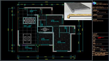 高效规范的CAD施工图纸怎么画?6分钟教会你天花吊顶图