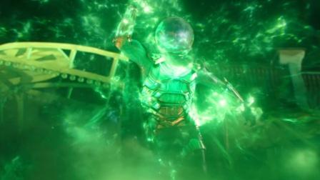 多元宇宙《蜘蛛侠:英雄远征》正式预告