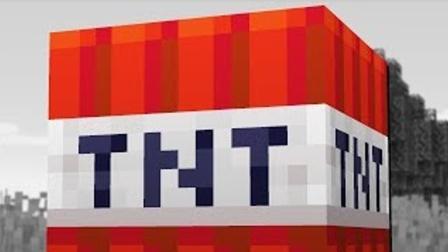 Minecraft 1.14中更新了TNT…有问题籽岷天琪小本木鱼大橙子五之歌