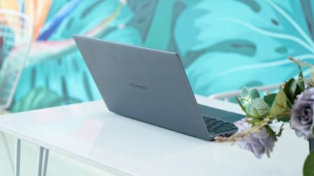 预算万元左右,新款华为MateBook X Pro笔记本值得入手么?