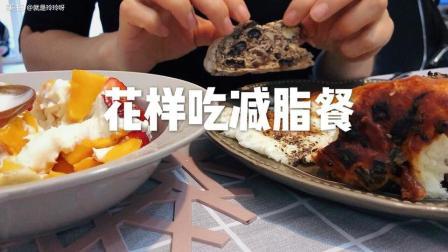 早餐打卡肉松吐司替你们尝了很好吃入口浓浓的肉松香葱味儿