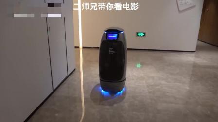 台湾网红体验杭州阿里巴巴无人酒店,全程机器人服务,五星好评
