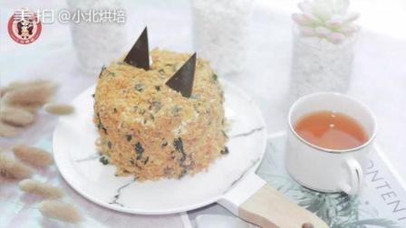 肉松小怪—沙嗲蛋糕