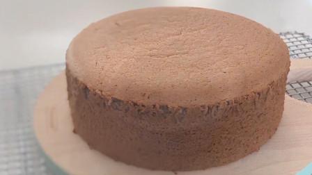 基础版巧克力蛋糕 可以做爆浆巧克力蛋糕的基底