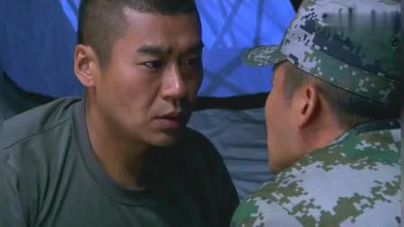 《我是特种兵2》何晨光回到宿舍,竟没人搭理他,郁闷极了