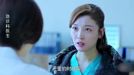 医生治不了美女的疼痛症,让美女去验尿,发现是红色才反应过来!