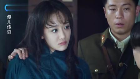 营长绑了个美女回来,没想到美女管师长叫二叔,营长这下完蛋了!
