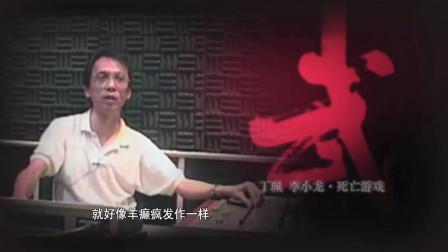 李小龙在出事前,就已经走过一次鬼门关,却对外刻意隐瞒