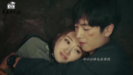 一场遇见爱情的旅行:陈晓景甜深情告白,请金小天李心月原地结婚