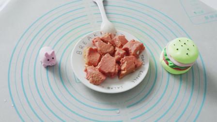 宝宝辅食制作:胡萝卜鸡蛋蒸糕,适合一岁以上宝宝吃,营养又美味