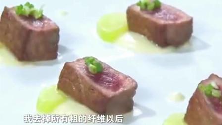顶级厨师:利用有限的食材做顶级的美食,刘一帆的作品遭选手哄抢