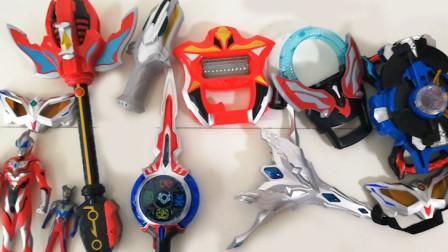 新生代奥特曼变身器合集,终极战斗仪和欧布圆环哪个好看?