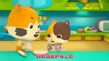 咪咪学做创意料理 彩虹糖披萨;宝宝巴士游戏