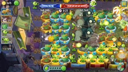植物大战僵尸2儿童小游戏017:神奇魔术菇召唤出巨人僵尸!