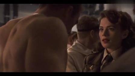 美国队长获得超能力的瞬间,卡特特工一个小动作看着太可爱了