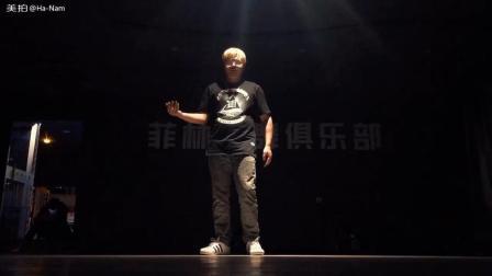 Xia-I-Practice in Huainan Feeling Dance