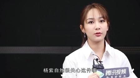 """张一山27岁生日,获杨紫深情""""表白"""",粉丝惊喜:不愧青梅竹马!"""