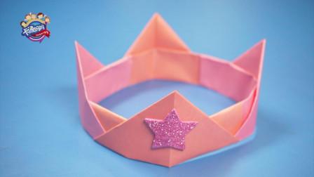 超简单的折纸皇冠,猪猪侠教你实现公主梦