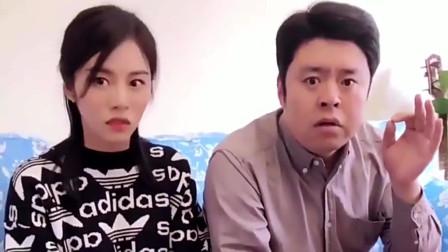 搞笑视频:是什么让在教训祝晓晗的老妈转脸就去教训老爸?