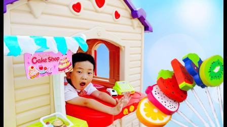 萌宝小店铺,弟弟的小店烹饪颜色游戏西瓜,菠萝香蕉蛋糕汉堡包