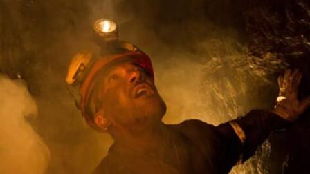 33名矿工被困地下69天,食物仅够3天,没想到最终全部活了下来