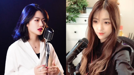 M哥、网红小姐姐翻唱《黎明前的黑暗》各有千秋,你更喜欢谁?