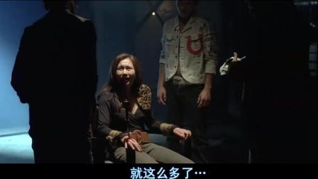 夺帅:天虹哥的脾气太差了,一言不合就对小姐姐拔刀!