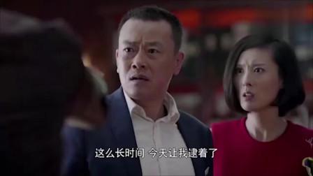 好先生:孙红雷报复渣男为朋友出气, 这演技甩了小鲜肉N条街!