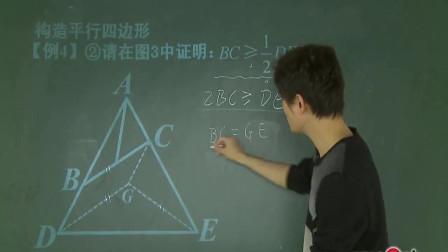 初中数学:平行四边形中考必考知识点的讲解,你还不来学吗?