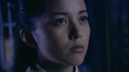 聊斋奇女子:没想到白狐妖竟想用这个方法毁掉斩妖剑