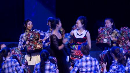 遂宁市职业技术学校 原创舞蹈《梦的起航》