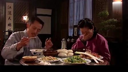 《大染坊》看着陈六子在家吃豆腐看得我也想吃豆腐了