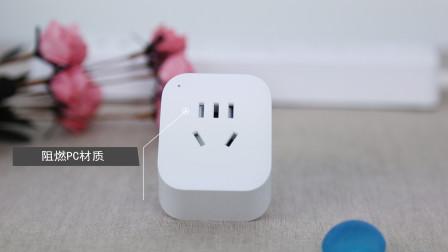 """公牛WIFI智能插座2代:不让你为""""电量去哪儿了""""再烦恼"""