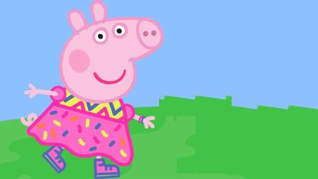 小猪佩奇穿上新裙子在草地上跳舞 简笔画