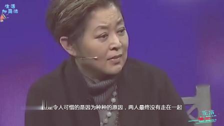 34岁女老师爱上韩国学生,为学生逃婚10年,老师上台倪萍:真漂亮