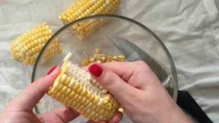 原来剥玉米粒这么简单,只需一把剪刀,分分钟剥一大碗,快速省事
