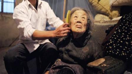 人死还能复活吗?湖南一老人不仅预测死亡,还能预测复活时间!