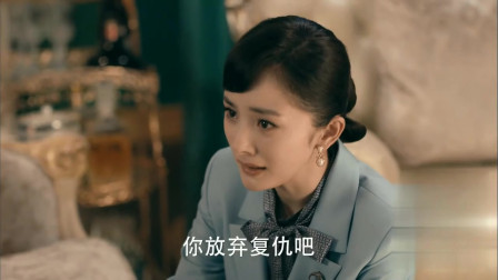 筑梦情缘第1集-电视剧-高清正版视频在线观看–爱奇艺