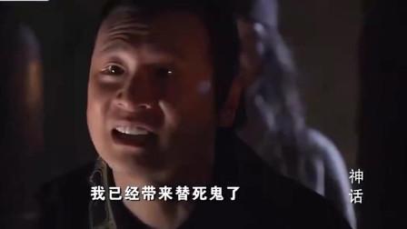 神话:被判决当众车裂,赵高惊惧自缢亡