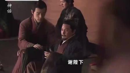 神话:大军得胜龙颜悦,小川获封位上卿