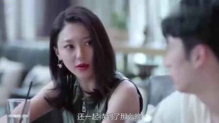 趁我们还年轻:樊总谈恋爱太甜了,吃个饭满脸都洋溢着幸福的笑容