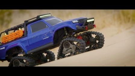 Traxxas TRX-4 All-Terrain Traxx 全地形履带套件