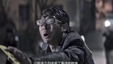 《追凶者也》张译最后说的这段话太扎心了,让人不由自主的同情他了