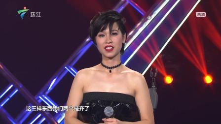 四组明星队长歌曲串烧精彩亮相,50强选手竭尽全力争夺席位 粤语好声音 20181020