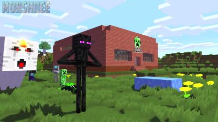 我的世界动画-怪物学院-元素控制-Monshiiee