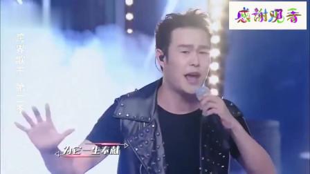 跨界歌王:陈赫与小沈阳合唱光辉岁月瞬间征服全场!气势强大